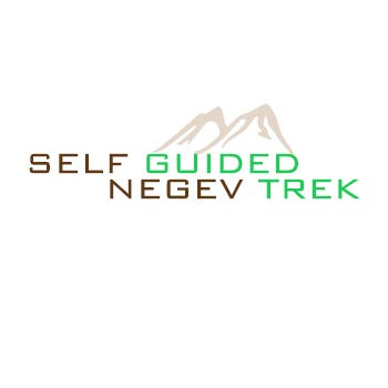 Logo Design for Self Guided Negev Trek