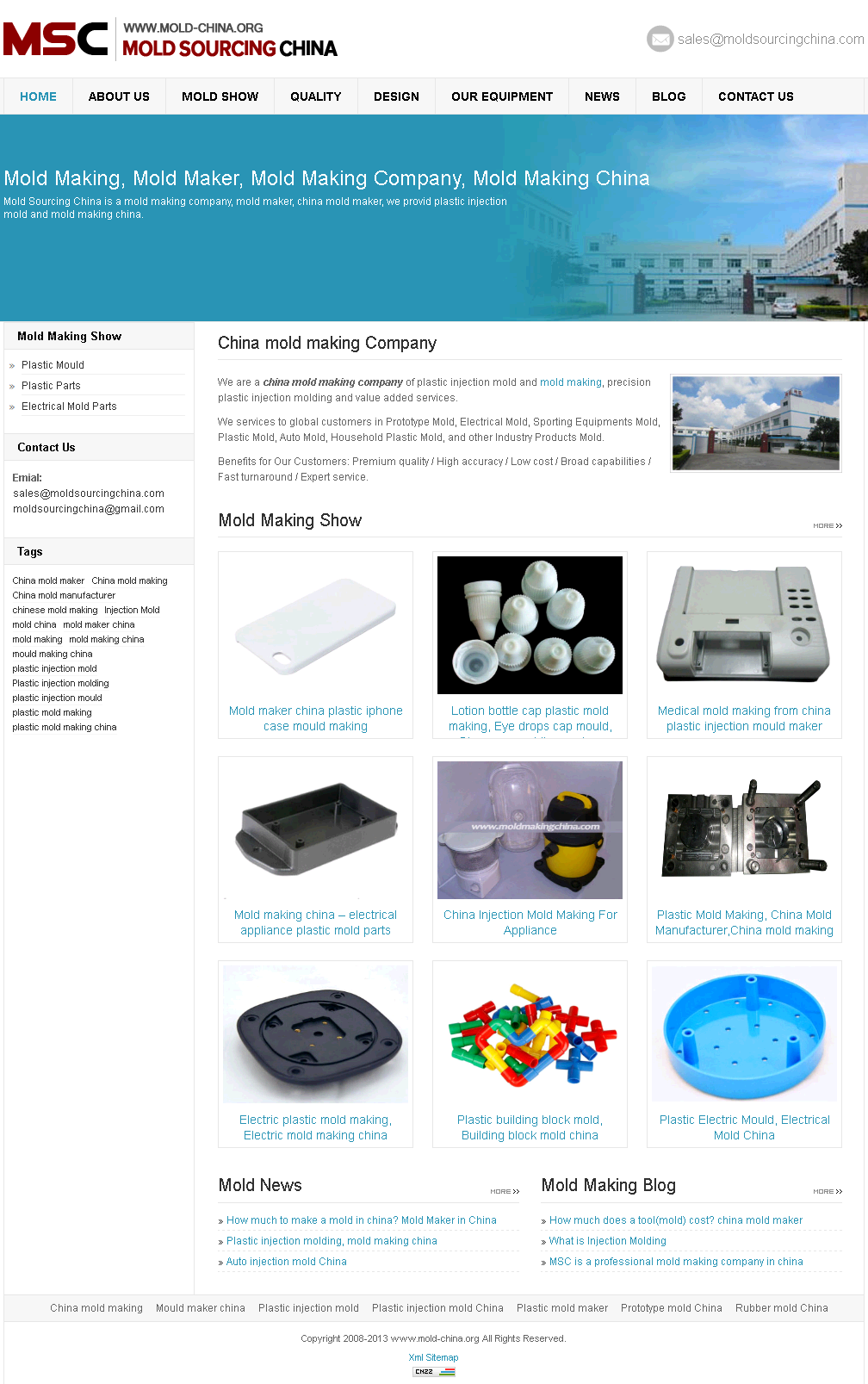 Mold maker website 2010