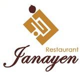 Janayen Logo