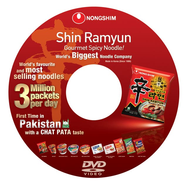 Nongshim PAK - Business Card, Flyer and CD Cover