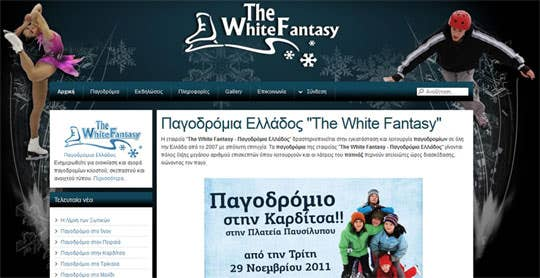 Whitefantasy.gr