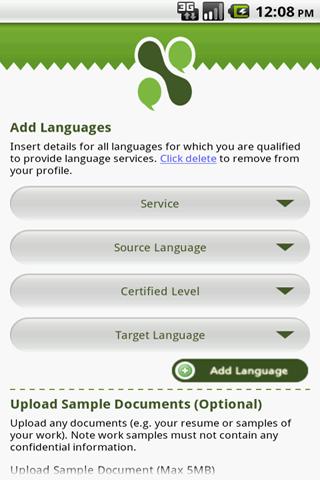 LAA App