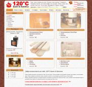 Web site - php5, Yii framework