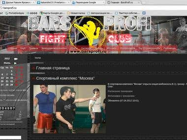 Site for Russian Fightclub