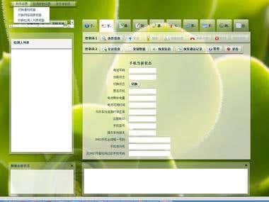 Smart phone PC/MAC side backup tool