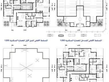 Plans of a residential building