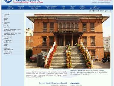 Beema Samiti Website