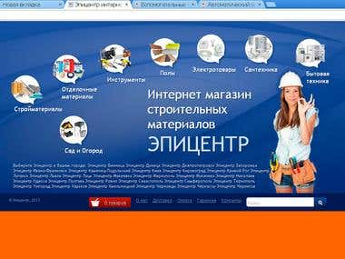 Promotional site.