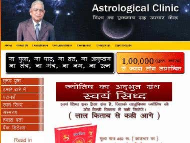 Astrological Clinic