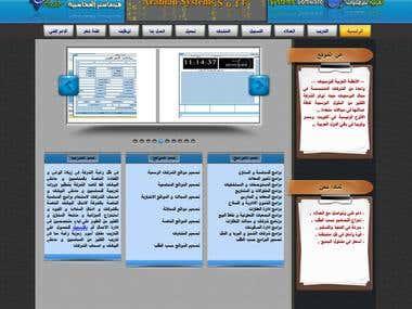 arabian-systems
