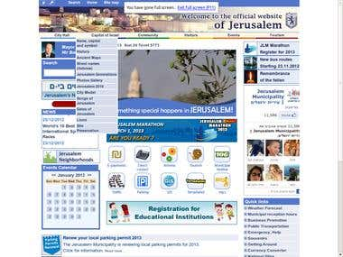 The Jerusalem municipality website