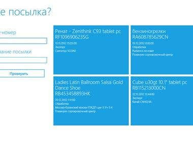 Gde posilka? (Parcel tracking app for Windows 8)