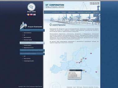 GT Corporation site