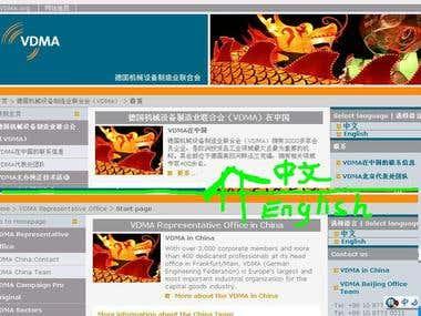 VDMA Representative Office in China(translation)