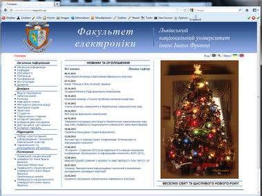 http://electronics.lnu.edu.ua