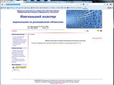 http://www.cluster-edu.lnu.edu.ua/