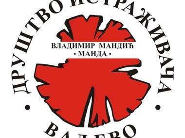 Was a member of Drustvo Istrazivaca Valjevo
