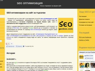 ?ur to the company profile of SEO/SEM profe