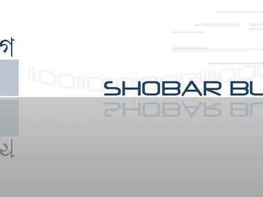 Sobarblog Banner