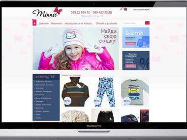 Online shop of clothes for children minnie.com.ua