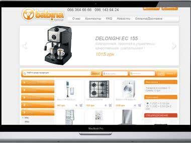 Online shop babina.com.ua