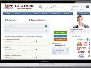 Job Portal rabotae.com.ua