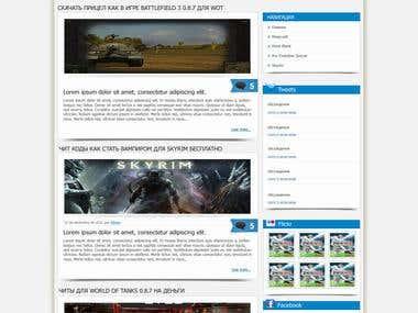 Дизайн сайта игровой тематики