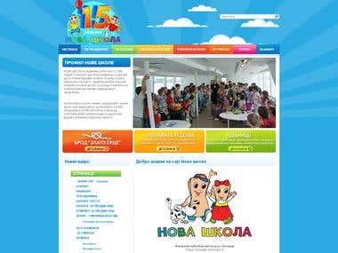 Nova skola - book publishing company