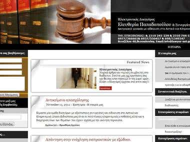 lawyer-net.gr