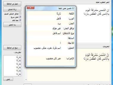 A screenshot of my project Mansour