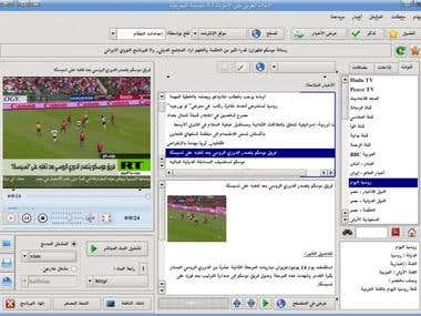 A screenshot of my software project Arab Internet Media