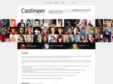castinger.ru