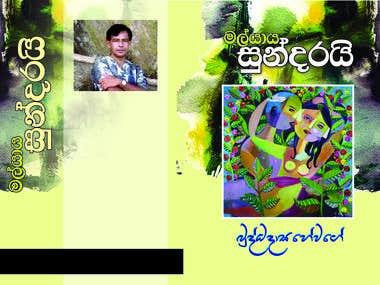 Malyaya Sundarayi