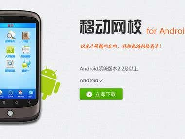 Android & iPhone App Development