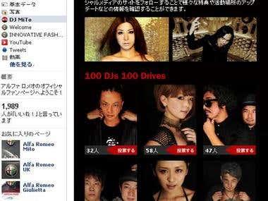 Alfa Romeo Facebook Voting Competition App