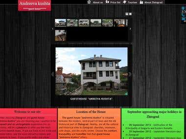 Web site for guesthouse in  Zlatograd Bulgaria