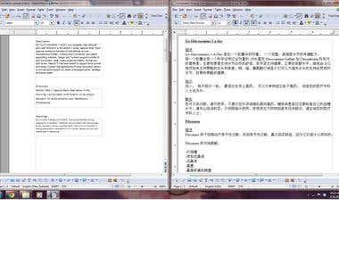 Chinese - English(vice versa) Translation