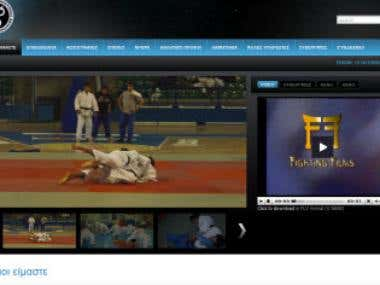 Cyprus Judo Association