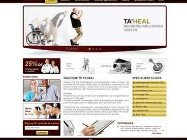 Taheal  Neuro Rehabilitation Center