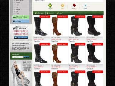 E-commerce & E-shops