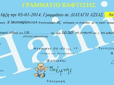 Invitation to a ceremony of baptism