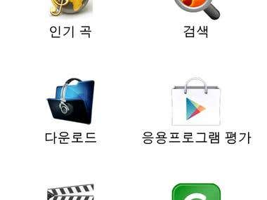 Korean MP3 Search Engine