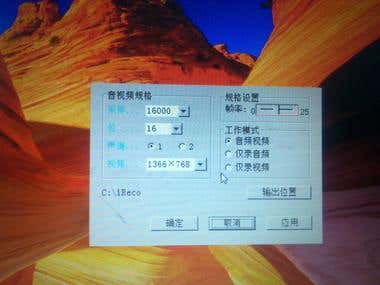 screen capture software (UI-1)
