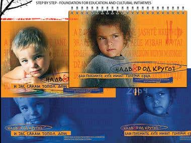 Calendar, Step by Step, Macedonia