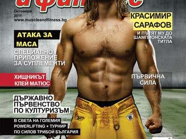 Muscle & Fitness - Bulgarian mag.