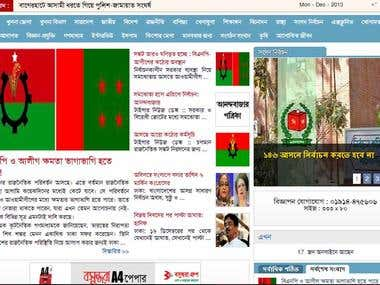 Online News Portal Of Bangladesh