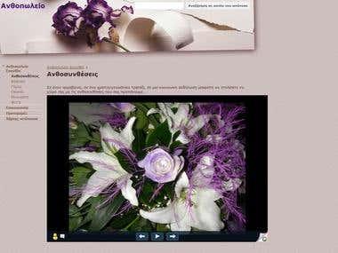 www.anthopwleio.gr
