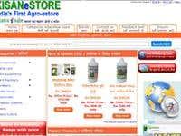Kisan E Store