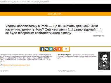 cites.net.ua project