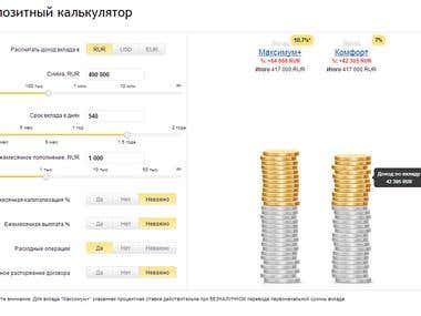 https://www.finambank.ru/person/deposits/calculator/